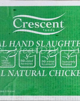 Chicken Leg quarters Skinless 40 lbs box